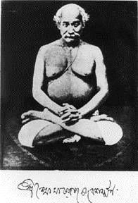 Lahiri Mahasaya Photo