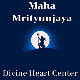 The Maha Mritunjaya Mantra - Digital Download
