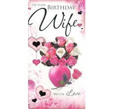 Wife with Love Card