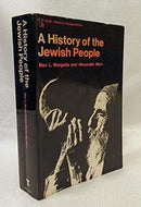 From East and West: Jews in a Changing Europe, 1750-1870 by Frances Malino; David Sorkin