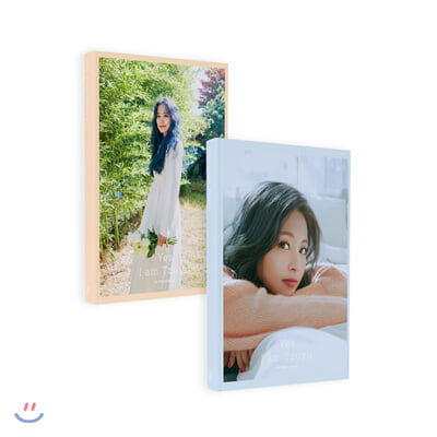 TZUYU 1st Photobook [Yes, I Am Tzuyu]