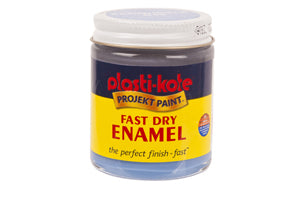 Enamel Paint Jar £0.99