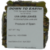 Uva Ursi Leaves (Bearberry) 50g