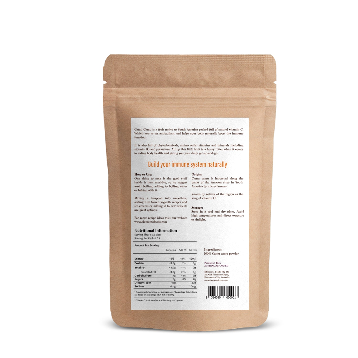 Camu Camu Powder - 100g