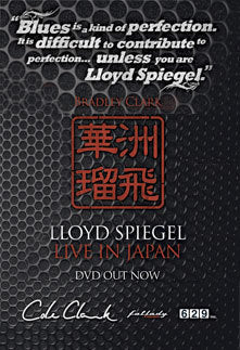 Lloyd Spiegel - Live in Japan (2007)