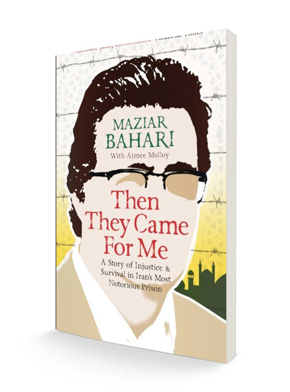 Then They Came For Me Maziar Bahari