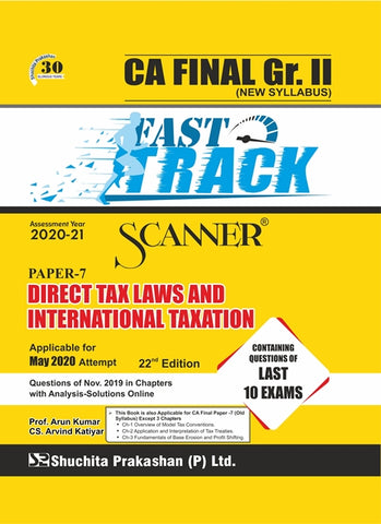 CA Final DT Laws & IT Fast Track Scanner Books By CS Arvind Katiyar & Prof. Arun Kumar (New) - Zeroinfy