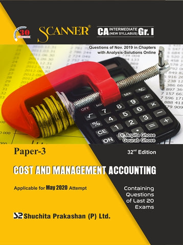 CA Inter Cost & Mgt. Acc Regular Scanner Books By Dr. Arpita Ghose and Gourab Ghose (New) - Zeroinfy