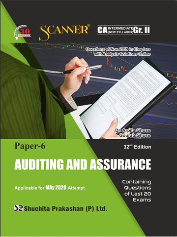 CA Inter Auditing and Assurance Regular Scanner Books By Dr. Arpita Ghose and Gourab Ghose (New) - Zeroinfy