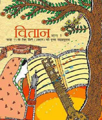 Vitan Bhag-1 Class-11 Hindi By Ncert - Zeroinfy