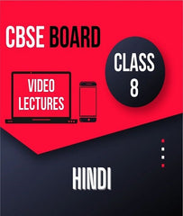 Class VIII CBSE Hindi Full Course By Study At Home - Zeroinfy