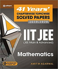 41 Previous Years IIT JEE Mathematics Solved Paper By Amit M Agarwal - Zeroinfy