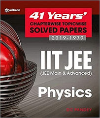 41 Previous Years IIT JEE Physics Solved Paper By D C Pandey - Zeroinfy