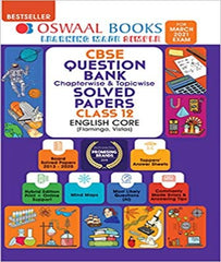 CBSE Question Bank Class 12 English Core Book Chapterwise & Topicwise Includes Objective Types & MCQ's (For 2021 Exam) By Oswaal - Zeroinfy