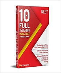 10 Full Syllabus Mock Tests for NEET By Career Point, Kota - Zeroinfy
