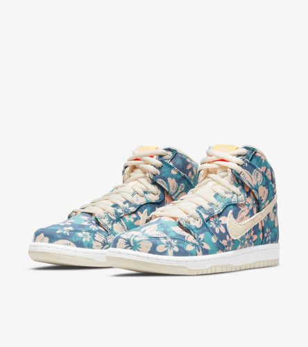 SB Dunk High Pro - Hawaii (in-store exclusive)