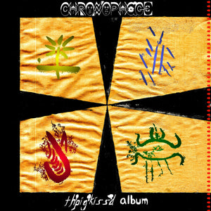 Chronophage ‎– The Pig Kissed Album LP