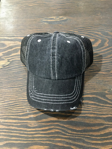 Distressed Black Ball Cap