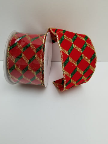 RED GREEN TRELLIS 2.5X10