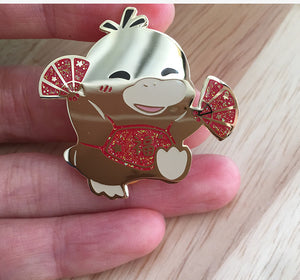 2021 Lunar New Year pin [LE]