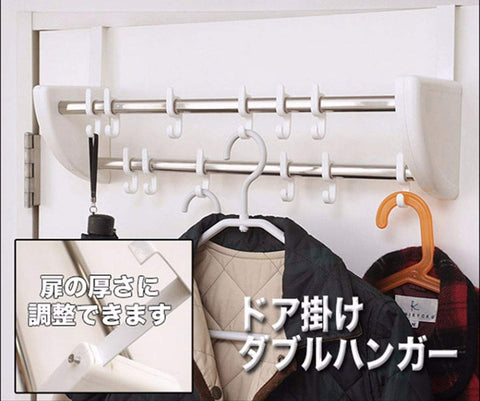 "CAFOLO Creative Door Wall Clothes Hanger Two Tiers 12 Adjustable Hooks Large 22"" Heavy-duty Over The Door Wall Hanger Rod Organizer for Coat, Closet Rod with Hanging Bar, Bathroom Towels Holder Rack"
