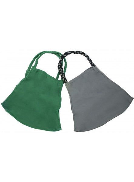 Pom Mask 2 Pack - Bottle Green/Grey | Pomchies