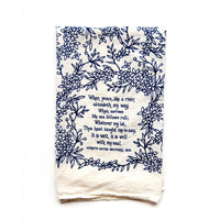 It Is Well With My Soul Hymn Tea Towel
