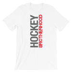 HB SIDE-KICK T-SHIRT - WHITE / RED LOGO - HockeyBROTHERHOOD