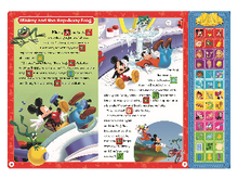 Load image into Gallery viewer, Disney Junior: Sound Storybook Treasury Inside