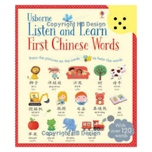 Load image into Gallery viewer, Listen and Learn: First Chinese Words. Sound Cards