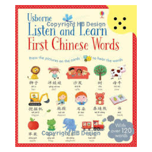 Listen and Learn: First Chinese Words. Sound Cards