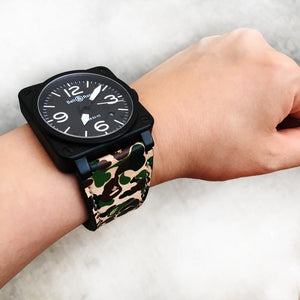 Camo Watch Band - Dopeangels