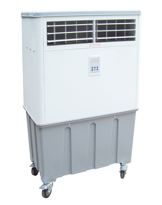 AIR COOLER PAC500 0.50kw 240V (M-PAC500)