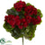 Silk Plants Direct Geranium Artificial Bush - Red - Pack of 4