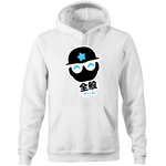Japanese Logo General Games - Pocket Hoodie Sweatshirt