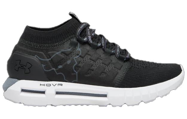 Under Armour Hovr Phantom Black White Black Connected Rock Collection
