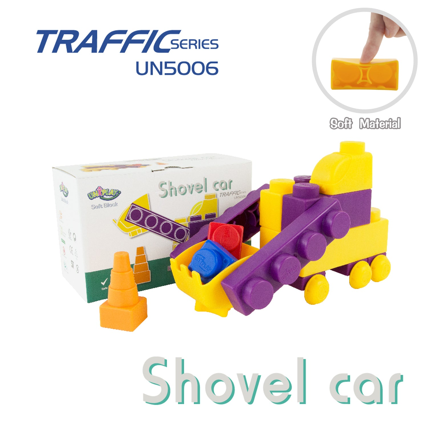 UNiPLAY Soft Building Blocks Traffic Series Shovel Car Set (#UN5006)(24 sets a ctn)
