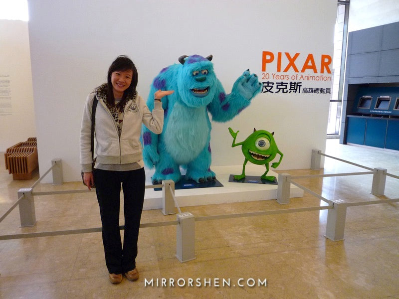Pixar Animation Exhibition in Kaohsiung City
