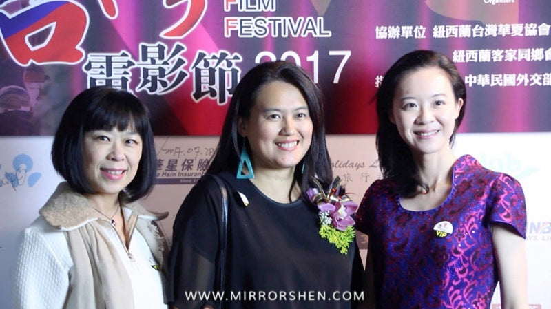 2017 NZ Taiwanese Film Festival Opening