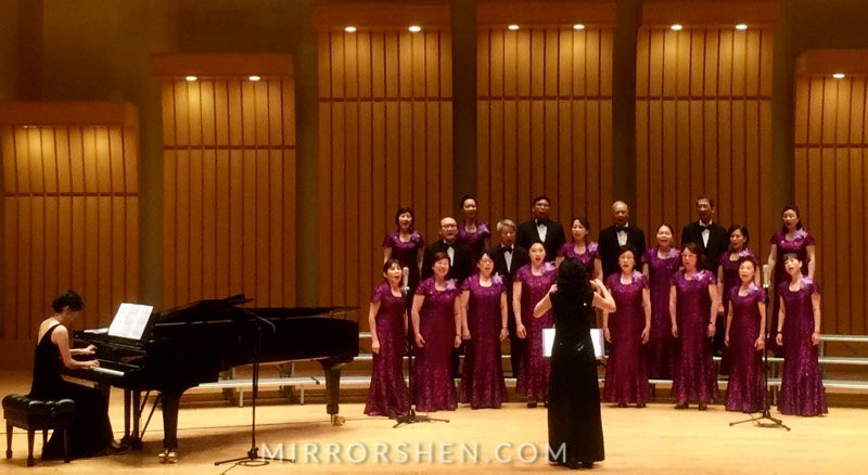 GFCBW NZ Choir Competition Tour 總統盃合唱比賽