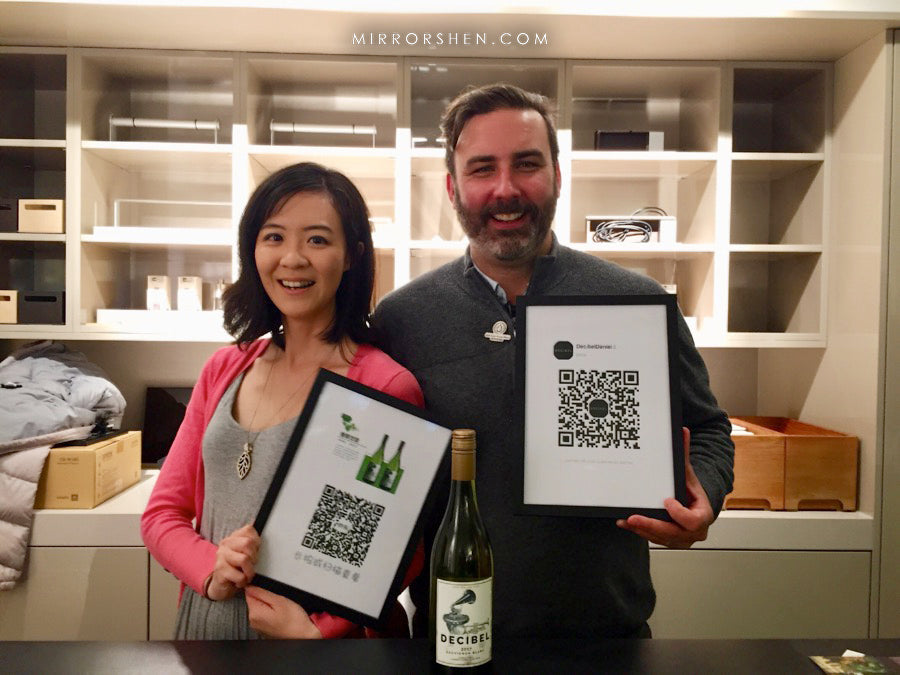 WABA Wine Tasting Event Live Streaming