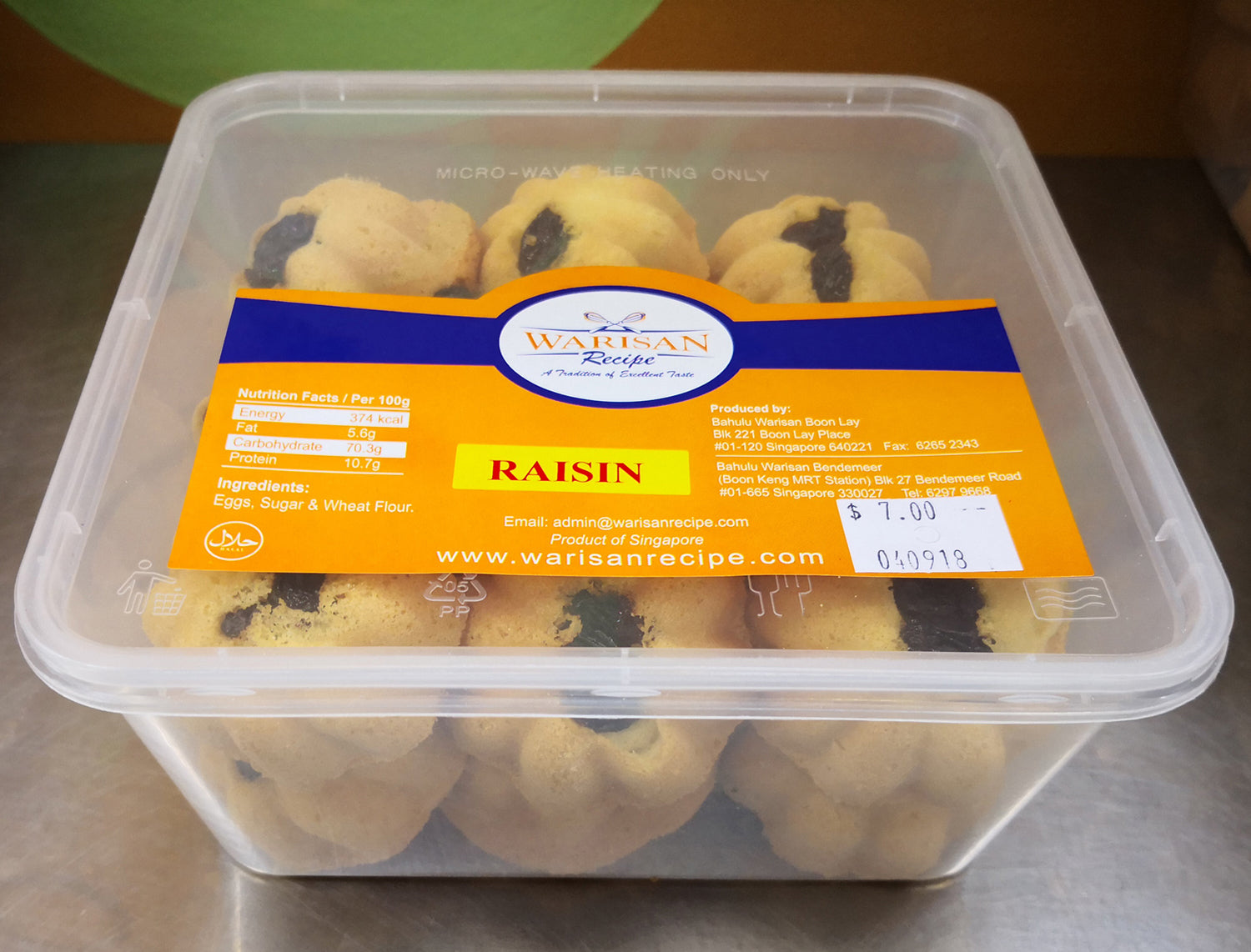 Raisin Bahulu