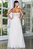 JX4065 Gown by Jadore - Ivory/Nude