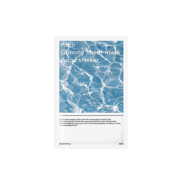 Gummy Sheet Mask - Aqua Sticker
