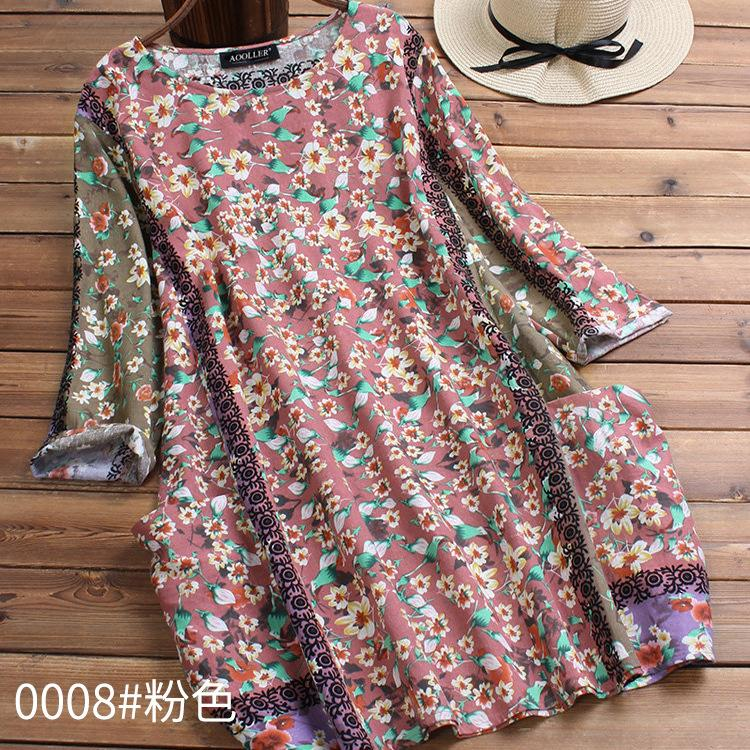 Cotton Flower Printed  Pocket Decoration Loose Casual Top