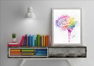 Watercolour brain art print