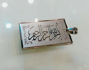 Allah Pendant Steel Plating A006