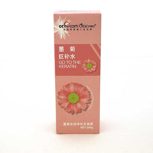 Flower Keratin Cream