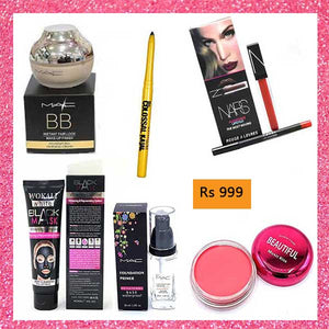 Deal 7 (BB Cream,Primer,Charcoal Mask,Blush,Kajal,Lip Gloss,Lip Contour)