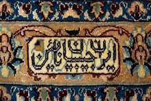 Load image into Gallery viewer, Persian Nain 9La 479x308cm